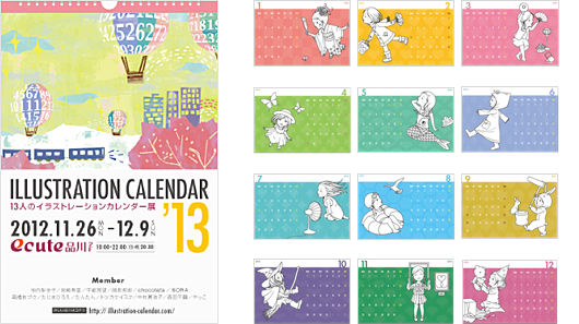 ILLUSTRATION CALENDAR '13