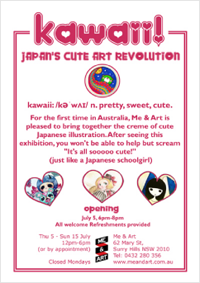 kawaii! JAPAN'S CUTE ART REVOLUTION