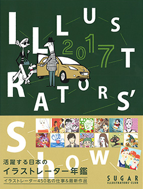 ILLUSTRATORS' Show